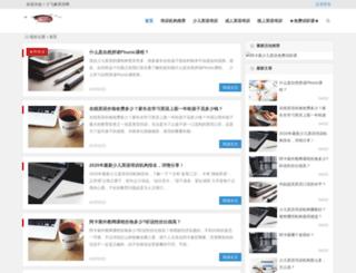 sqzryang.com screenshot