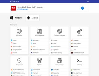 sr.vessoft.com screenshot