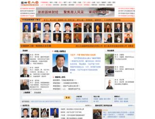 sr.yuanlin.com screenshot