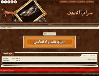 srab.cc screenshot