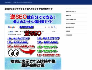 srbbs.net screenshot
