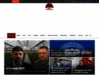 srbijadanas.net screenshot