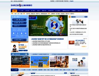 srcb.com screenshot