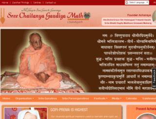 sreecgmathchandigarh.org screenshot