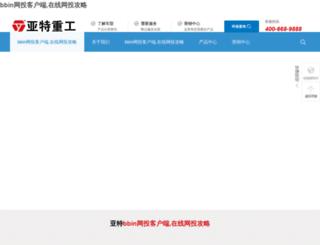 sreecommodities.com screenshot