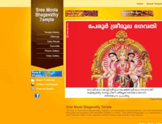sreemoolabhagavathy.org screenshot