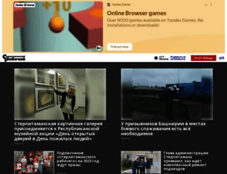 srgazeta.ru screenshot