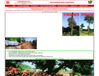 sribalajibiotec.com screenshot