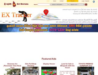 sriderana.com screenshot