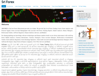 sriforex.com screenshot