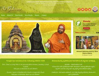 srigokarna.org screenshot