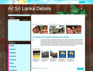 srilankadetail.blogspot.com screenshot