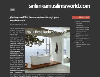 srilankamuslimsworld.com screenshot