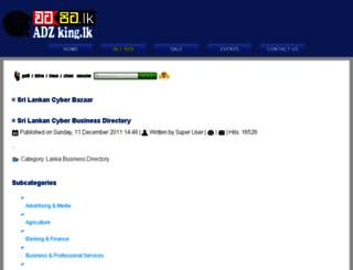 srilankancyberbazar.com screenshot