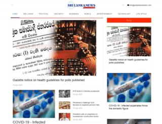 srilankanewslive.com screenshot