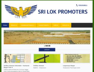 srilok.com screenshot
