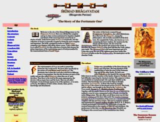 srimadbhagavatam.org screenshot