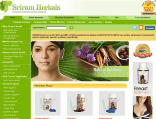 sriramherbals.co.uk screenshot