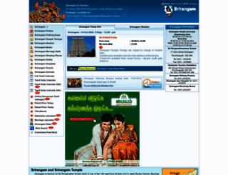 srirangaminfo.com screenshot