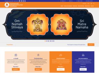 srisailamonline.com screenshot