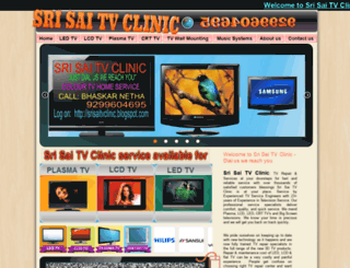 srisaitvclinic.web2ads.in screenshot