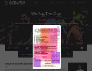 srisankara.com screenshot