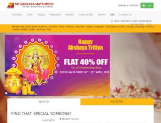 srisankaramatrimonial.com screenshot
