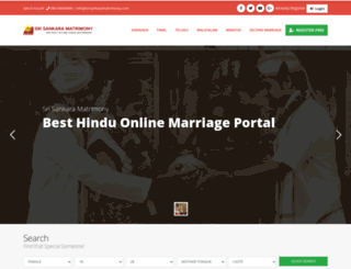 srisankaramatrimony.com screenshot