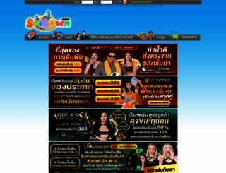 sritown.com screenshot