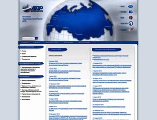 sroapr.ru screenshot