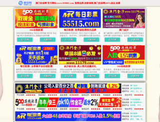 srokey.com screenshot