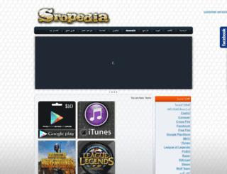 sropedia.com screenshot