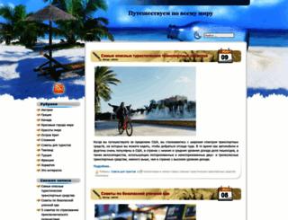srostova.ru screenshot