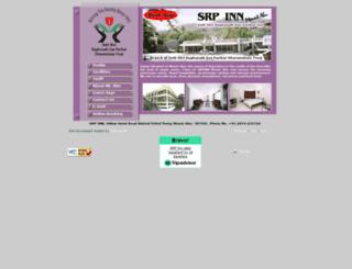 srpinn.com screenshot