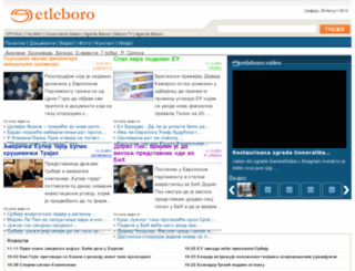 srpska.etleboro.com screenshot