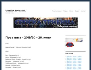 srpskatribina.net screenshot