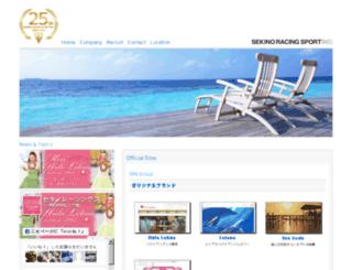 srs-surf.co.jp screenshot