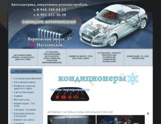 srs3.ru screenshot