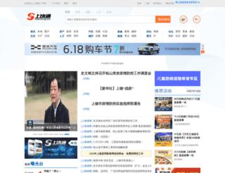 srtong.com screenshot