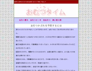 srujanshinde.com screenshot