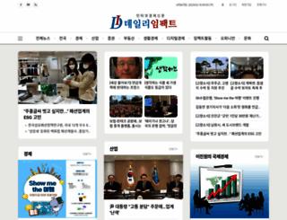 srwire.co.kr screenshot