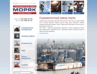 srz-morjak.ru screenshot