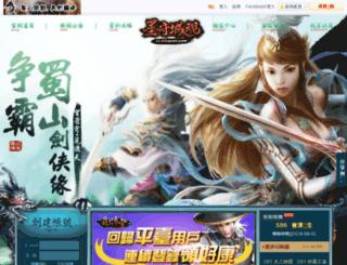 ss.kingnet.com screenshot