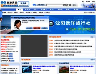 ss024.net screenshot