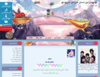 ss501stories4.mihanblog.com screenshot