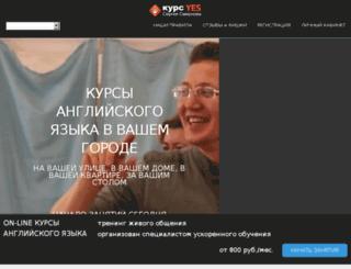 ss77.fvds.ru screenshot