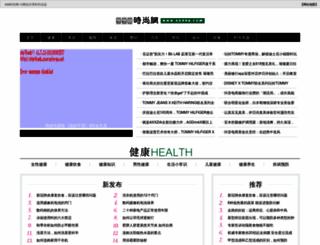 ss998.com screenshot