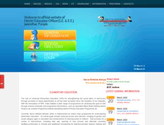 ssajalandhar.org screenshot