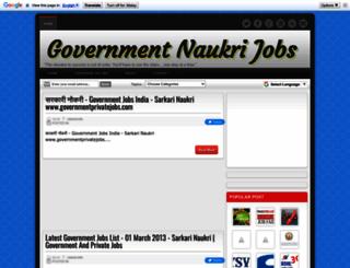ssarkarijobs.blogspot.com screenshot