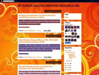ssasrikakulam.blogspot.in screenshot
